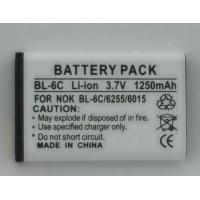 China Nokia BL-6C battery on sale