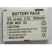 China Motorola V3 mobile battery on sale