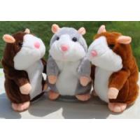 New Christmas gift electronic Plush talking hamster stuffed animals toy