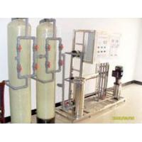 Half tons of pure water treatment equipment