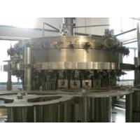 Carbonated Drinks Production Line