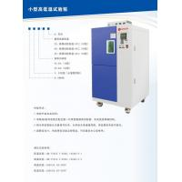 Small, high and low temperature test chamber
