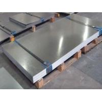 China Wholesale Market stainless steel plate 304 Manufactures