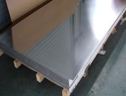 Quality ASTM 201 304 316 316l 310S 430 Stainless Steel Plate for sale