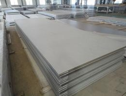 Quality 316 Stainless Steel Plate for Various uses for sale