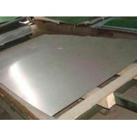 Vibration PVD Bronze color stainless steel plate Manufactures
