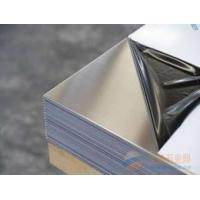 Metal Building Materials hairline polish 0-5mm thick stainless steel plate sus304