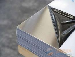 Quality 309S SUS309S stainless steel sheet 309s stainless steel plate for sale