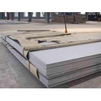 2016 Competitive price stainless steel plate 304 corrugated steel plate Manufactures