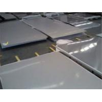 316l Stainless Steel Sheet Plate price Manufactures