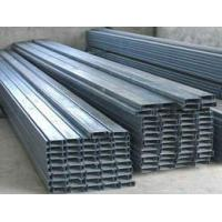 Buy cheap Hot/Cold rolled C channel steel with zinc and color coated from wholesalers