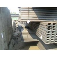 China jis standard channel steel hot rolled rubber u channel seal galvanized structural metal on sale