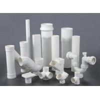 Buy cheap PVC-UDown Pipeleader from wholesalers