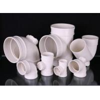 PVC-UDrainage Pipes Manufactures