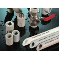 Buy cheap PP-RHot And Cold Water Pipes And Fittings from wholesalers