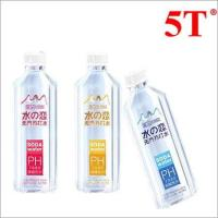 Personalized Printed MIneral Water Bottle Label Manufactures