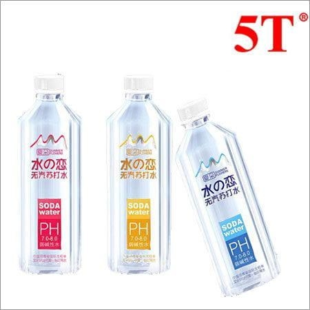 Quality Personalized Printed MIneral Water Bottle Label for sale
