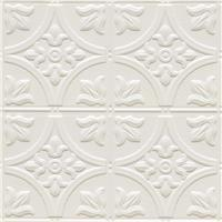 China 2X2 Wht Steel Clng Tile, W309 2 on sale