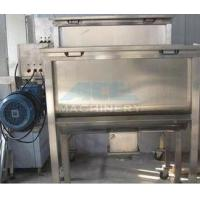 China Stainless Steel Ribbon Mixer & Stainless steel powder mixer & Ribbon Mixer on sale