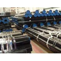 Din-Standard erw steel pipe/tube reasonable price Manufactures
