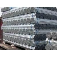 1 1/2 inch pre galvanized ERW steel pipe Manufactures