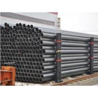 Alibaba China construction material erw steel pipe Manufactures