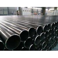 specializing in 0.4~10mm erw steel pipe manufacturer from china Manufactures