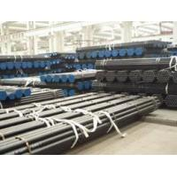 low price Seamless ERW Steel Pipe Manufactures