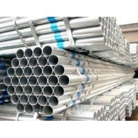ERW Steel Pipe / 1095 high carbon steel / spiral welded steel pipe Manufactures