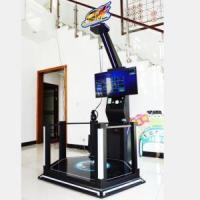 China VR Product VR Gun Shooting Game on sale