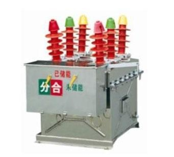 Quality ZW8-12 series outdoor high voltage vacuum circuit breaker for sale