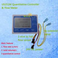 Buy cheap US211M Lite Digital Flow Meter and Pressure Meter from wholesalers