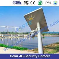 Solar 2MP 4g Wireless Video Surveillance Spain Manufactures