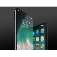 Invisible entire view 3d curved edge full cover tempered glass for iphone x screen protector Manufactures