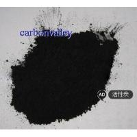 Water purification Activated carbon
