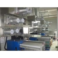 Upjohn Polypropylene FDY spinning equipment