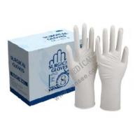 Latex Surgical Gloves Pre-Powdered Size: 6#, 6.5#, 7#, 7.5#, 8#, 8.5#. Sterile Manufactures