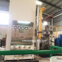 Buy cheap Industrial Oxygen Plant from wholesalers