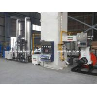 Buy cheap Industrial Oxygen Gas Plant from wholesalers