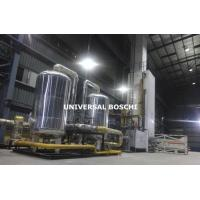 Buy cheap Oxygen Plant from wholesalers