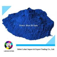 Buy cheap Dyestuff Hot sell dyes Direct blue 2B dye from wholesalers