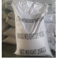 Buy cheap Hypo Sodium Thiosulphate Sodium Thiosulfate manufa from wholesalers
