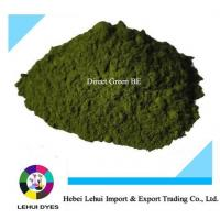 Buy cheap Dyestuff Cheap Price Direct Green BE China Dyes from wholesalers