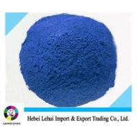 Buy cheap Dyestuff High quality sulphur blue B from wholesalers