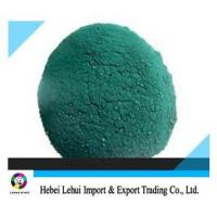 Buy cheap Dyestuff Hot sell dyes Sulphur Bril Green GB from wholesalers