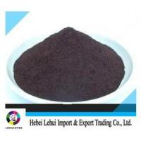 Buy cheap Dyestuff Hot Sell Sulphur Dark Brown GD from wholesalers