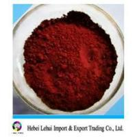 Buy cheap Dyestuff China,Acid Red B from wholesalers
