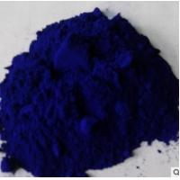 Buy cheap Dyestuff Reactive Turquoise Blue K- GL from wholesalers