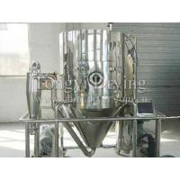 Dryer Series ZLPG Chinese Herbal Medicine Manufactures