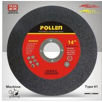 China 14Inch 355mm By 1/8Inch Bar Cutter Chop Saw Blade on sale